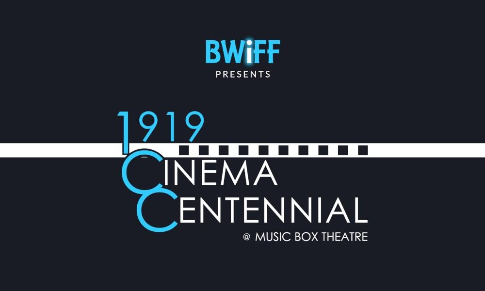 Coming Soon | Music Box Theatre